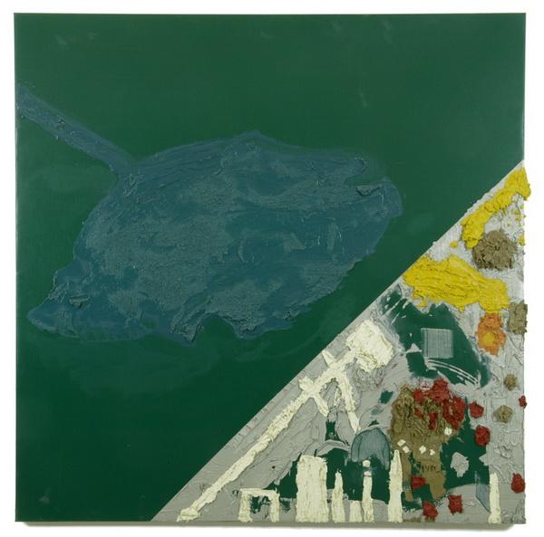 city Lake segal